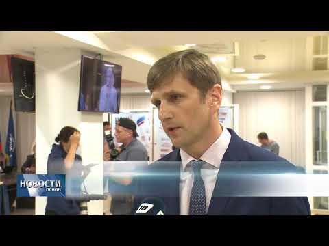 Новости Псков 10.09.2018 # Все кандидаты признали легитимность псковских выборов