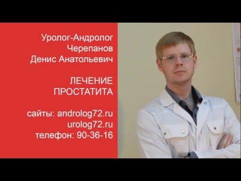 Лечение народными средствами гиперплазию предстательной железы