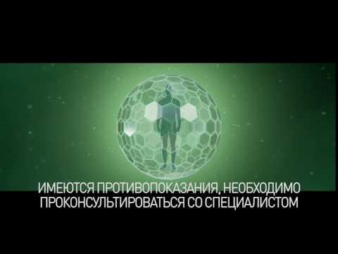Лазерное удаление аденомы простаты в минске