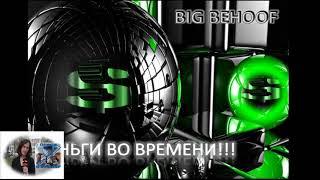 Наталия Ловкова- Репортаж c проекта Big Behoof