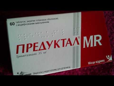 Гипертония методы лечении препаратами