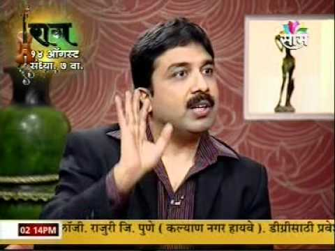Pathik Sameer Surve Sam Marathi Interview