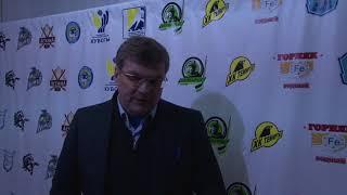Пресс - конференция после матчей  «Арлан»- «Астана »