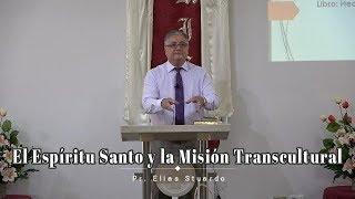 El Espiritu Santo y la Misión Transcultural