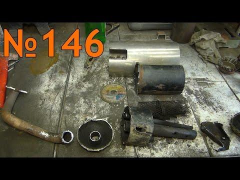 Правильные глушители для 2Т двигателей: моментная труба (четвертьволновая), резонатор