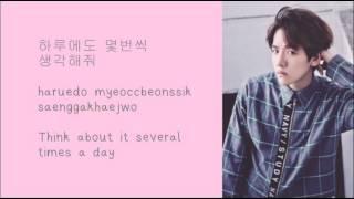 EXO BAEKHYUN – 두근거려 Beautiful Lyrics