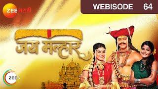 Salman Khan & Jai Malhar Team Special | Chala Hawa Yeu Dya Maharashtra Daura | Episode 64  Webisode