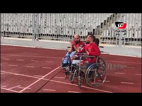 ذوي الاحتياجات الخاصة يدعمون الأهلي في مواجهته الأفريقية
