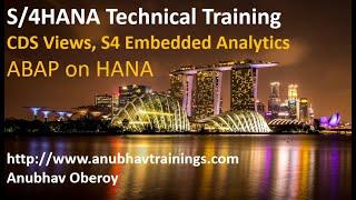 ABAP on HANA Training | ABAP on HANA Tutorial - CDS, AMDP, ADBC | S/4 HANA CDS Models using VDM