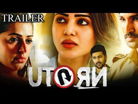 U Turn (2019) Official Hindi Dubbed Trailer | Samantha, Aadhi Pinisetty, Bhumika Chawla
