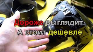 Бюджетное оборудование для съемки фото и видео