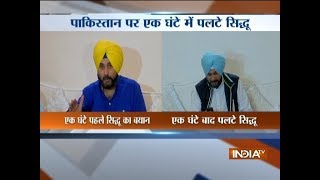 Siddhu takes a U-turn over reports about Pakistan opening Kartarpur border for Sikh pilgrims