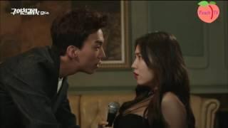 2015 류화영 구여친클럽 레전드 씬 모음