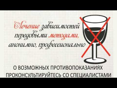 Смотреть бесплатно лёгкий способ бросить пить