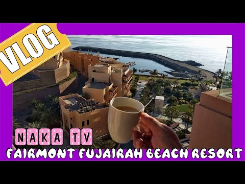 VLOG Fairmont Fujairah Beach Resort 5, ОАЭ, Фуджейра
