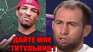МАЙРБЕК ТАЙСУМОВ ПРОТИВ КЕВИНА ЛИ НЕ СОСТОИТСЯ ! UFC В РОССИИ !