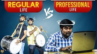 Regular Life Vs Professional Life Ft. Pakkinti Kurradu || Bumchick Babloo || Tamada Media