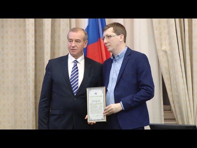 По 800 тысяч рублей за хорошую идею