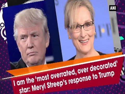 I am the 'most overrated, over decorated' star: Meryl Streep's response to Trump - ANI #News
