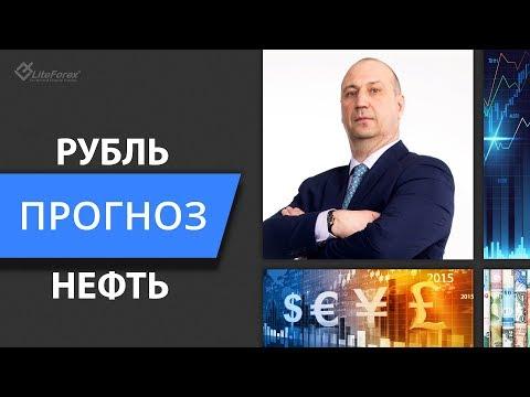 Сибирские брокеры новосибирск ул. гоголя