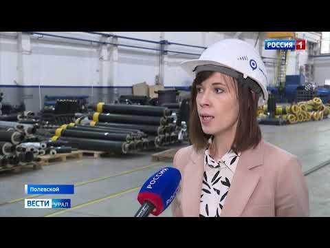 Итоговый выпуск «Вести-Урал» от 12 октября