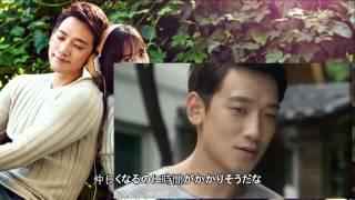 僕にはとても愛らしい彼女、私2話韓国ドラマ日本語字幕
