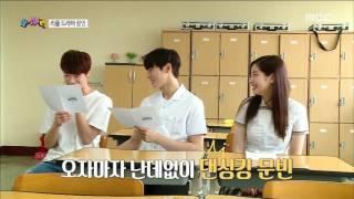 [The Imaginarium] 상상극장 우.설.리 - Eun-woo & Dahyun couple's featured guest 20160915