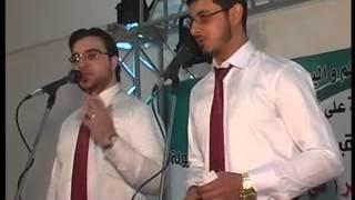 اغاني حصرية مهرجان في حب الرسول الجزء الثالث قصيدة عن اليتيم مع وصلة إنشادية تحميل MP3