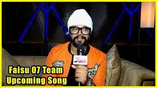 Ramji Gulati Talk About Jannat Singing Talent In Ishq Farzi