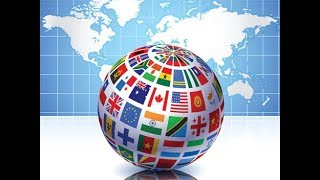Международная экономическая деятельность и налоговое планирование. Открытое занятие