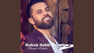 تحميل و مشاهدة Nahala MP3
