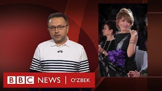 Ўзбекистон: Гулнора Каримова 15 млрд  ўмарган  - BBC Uzbek