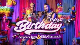 Stephane Legar & Ofek Hamalach - BIRTHDAY   סטפן לגר ואופק המלאך - יום הולדת