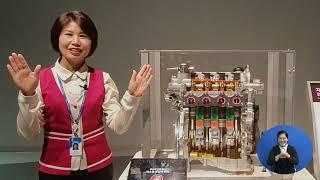 증강현실로 보는 피스톤 엔진의 원리