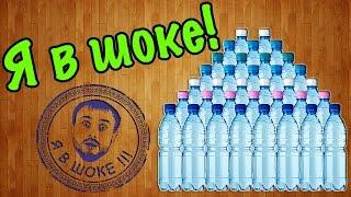Я в шоке !!! 5 идей из пластиковых бутылок / I