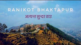 Ranikot, Bhaktapur