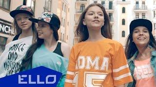 Amelie - Кеды / ELLO UP^ /