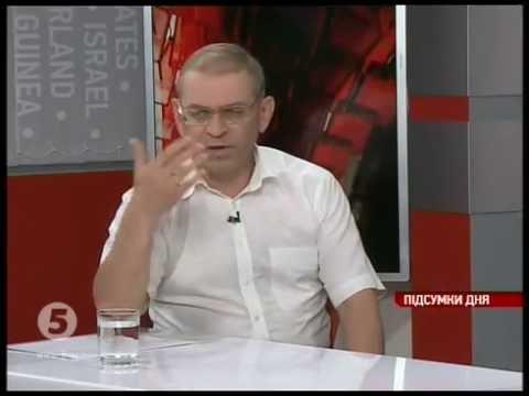 Пашинський розповів що має статися, аби воєнний стан став реальністю - інтерв'ю