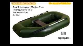 Лодок надувные резиновых в караганде