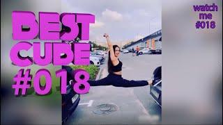Watch me #18   Best Cube   Coub #18 November Лучшие Коубы Ноябрь 2019