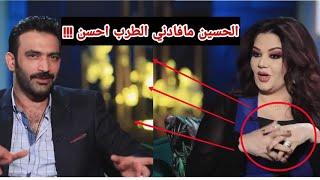 المنشد مصطفى الربيعي / يترك المنبر الحسيني ويتجه للطرب والغناء في لقاء ساخن وجريئ تحميل MP3