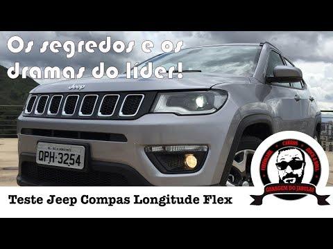 TESTE JEEP COMPASS FLEX - CONTEÚDOS, PREÇOS E CONSUMO