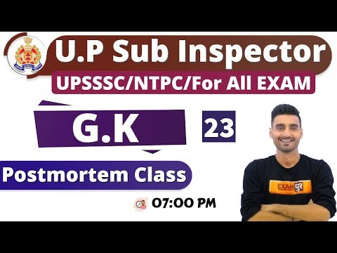 Class 23   U.P Sub Inspector/UPSSSC/NTPC/For All Exam   G.K   Expected question   By Vivek Sir