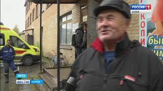 Вести-Коми (на коми языке) 27.09.2018