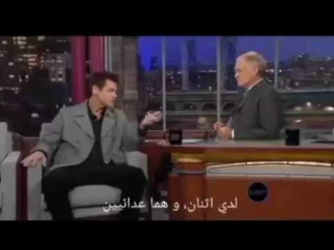 Jim Carrey imitates Tom Hanks in a crazy way