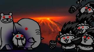 The Battle Cats - Rage Of Ramen Cat [EPIC BATTLE]
