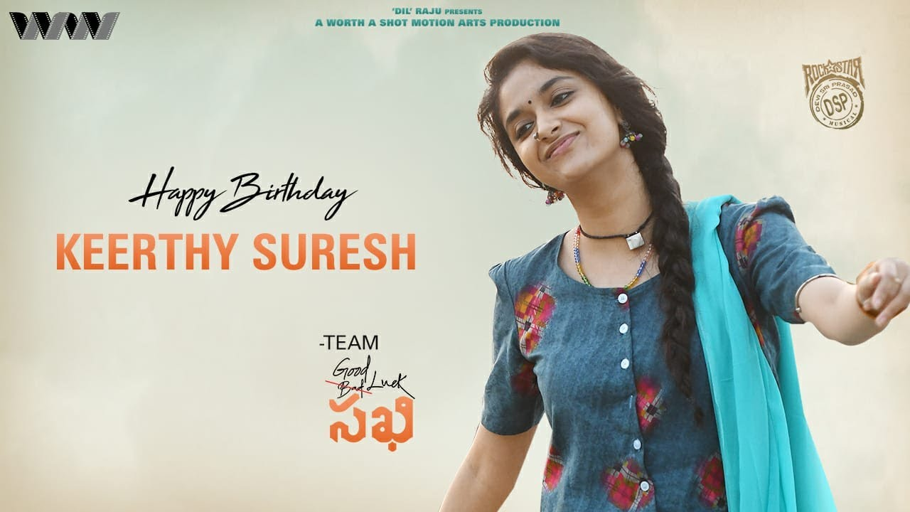 Keerthy Suresh Birthday Special Video | Good Luck Sakhi