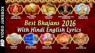 Best of Year 2016 Lyrical Videos I Bhajans with   - YouTube