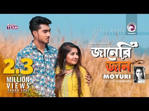 Download Janeri Jan | জানেরি জান | Ankur Mahamud Feat Moyuri | Bangla New Song 2018 | Official Video HD Video