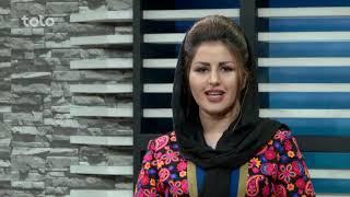 دبستان بو علی - قسمت یکصد و پنجاه و نهم